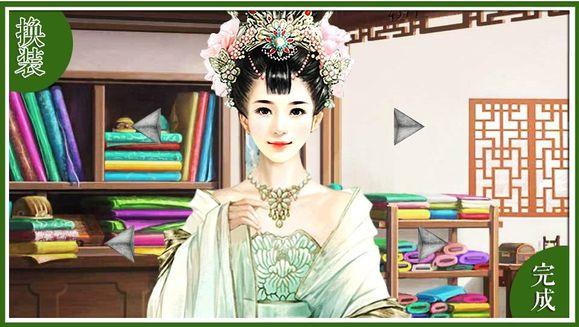 【游戏】《布衣王妃》换装/穿越/古风/二次元/伪逗比