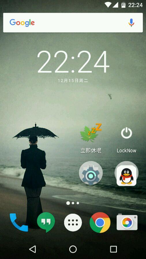 给你看看原生安卓6.0.1
