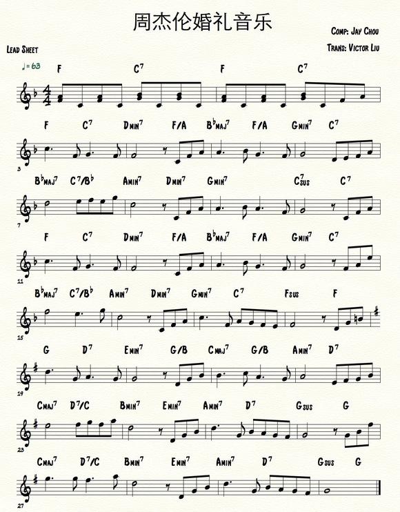 """小调情歌与周式饶舌的完美结合,悲怆吉他 古典钢琴凄美纪念逝去恋人,""""图片"""