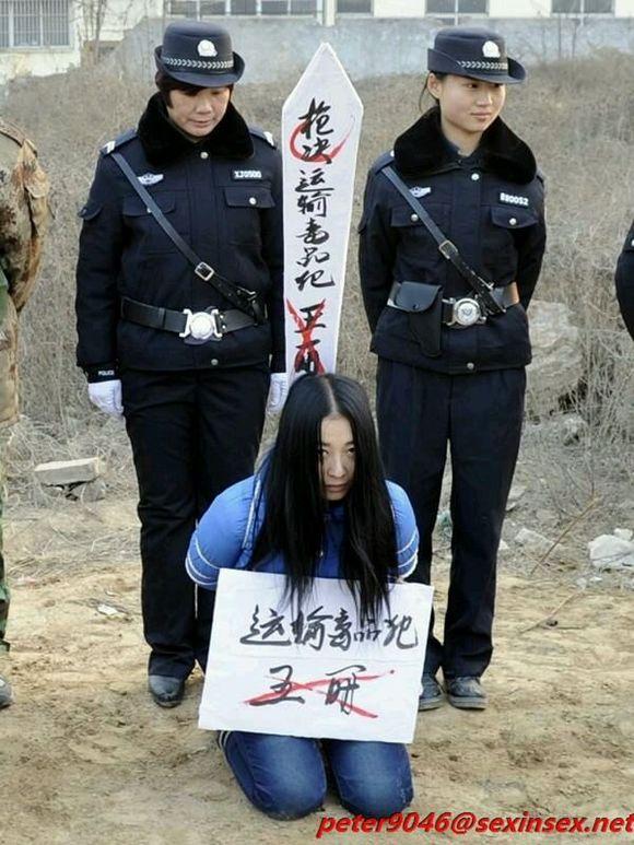 中国女囚犯 组图 摄影图片