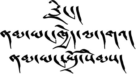 纹身设计中文字体设计分享展示英国本科城市规划与景观设计图片