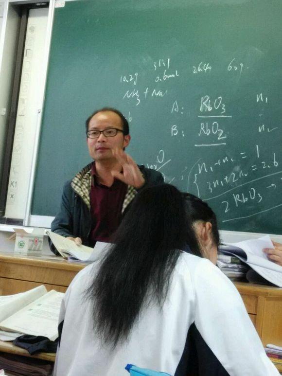 化学老师的英文