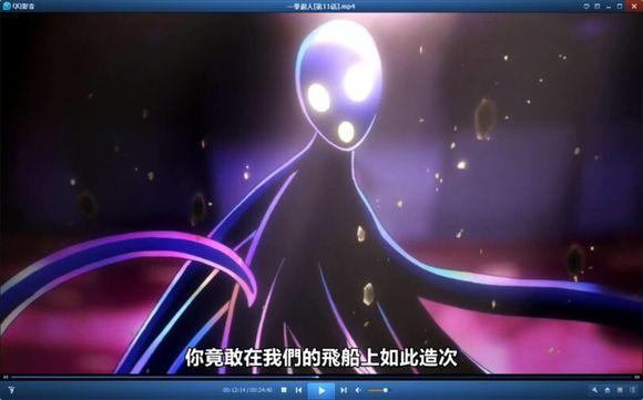 宇宙战舰大和号本子