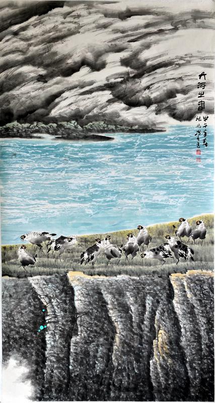 张明学国画图片