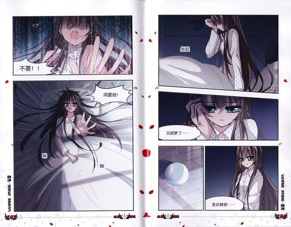 19禁少女漫画