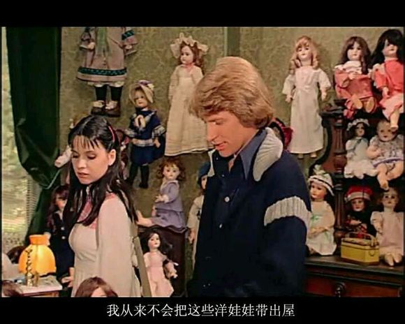 禁室洋娃娃