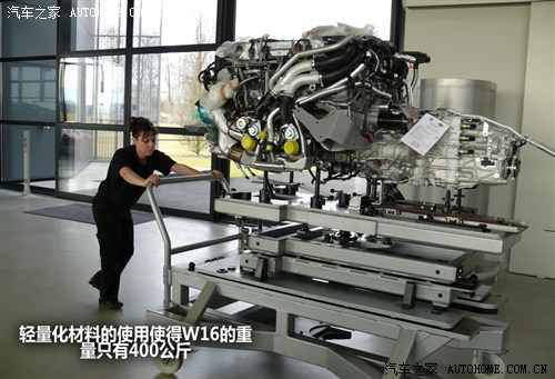 【转帖】 读解布加迪威龙发动机图片