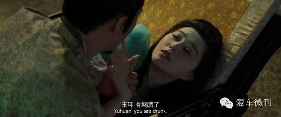 国产杨贵妃2在线电影