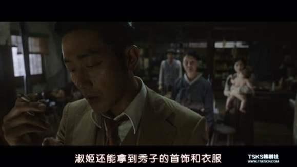 韩国电影什么之屋