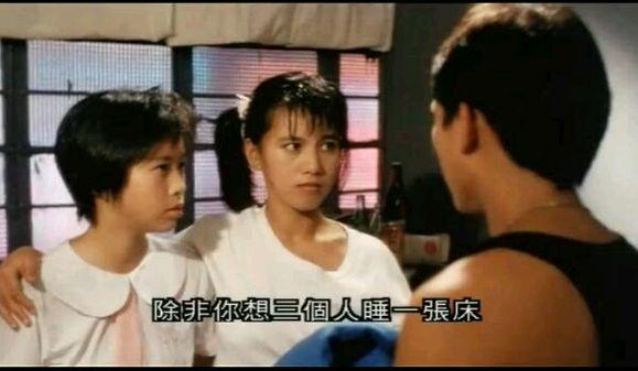 香港女演员余倩雯