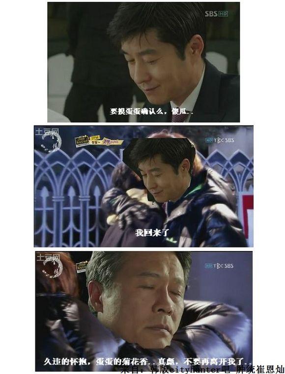 肿统崔恩灿 核心会员 7