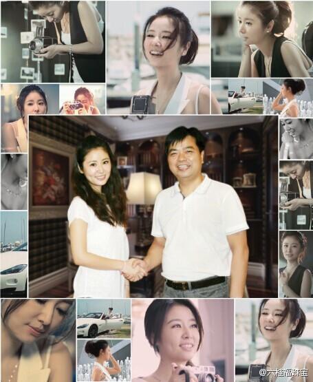 【京城81号】[14-07-03]林心如7.7出席与六桂福珠宝续约签字仪式图片