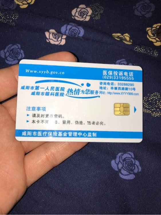 社保卡初始密码是多少?怎么修改初始密码?   淘股票