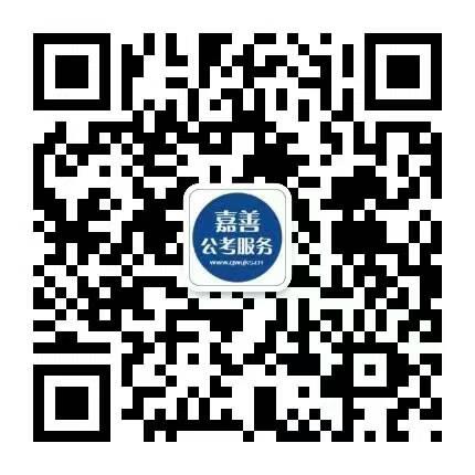 2016微信资源群二维码