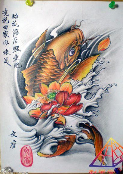 荷花割线纹身手稿分享展示图片