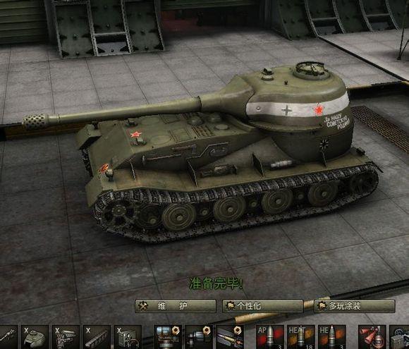 坦克涂装-vk7201