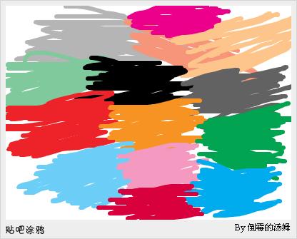 【图片】随性涂鸦___ wuha【倒霉的汤姆吧】_百度贴吧
