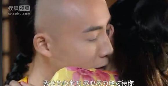 永琪欣荣圆房视频