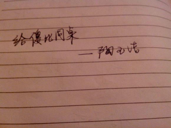 愺`/9�9���j�_愺倪鎷丶 宏姐闺蜜 9 bdhd://-来自炒鸡威猛强攻客户端 收起回复