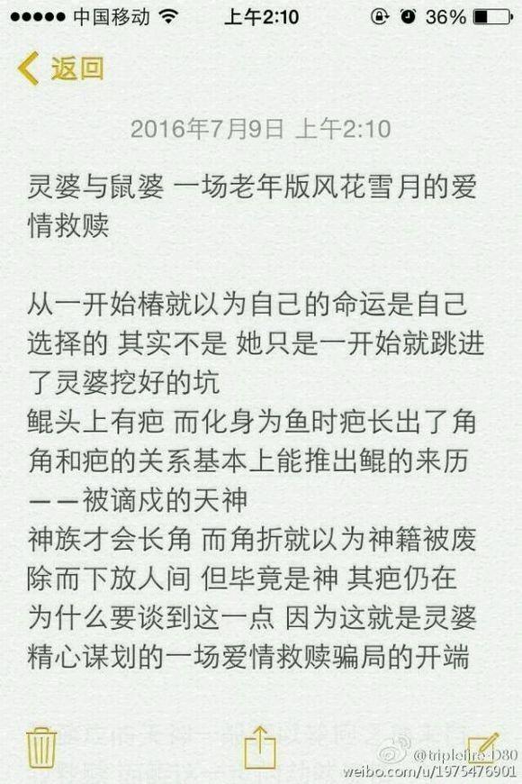 大鱼海棠的古筝曲谱图片