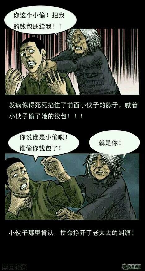 马辱夫人漫画全集