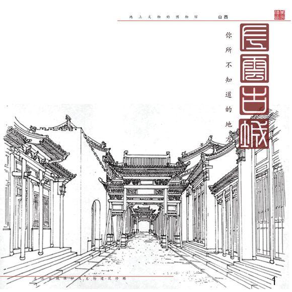 左云人必须了解的古建筑历史之-----丢失的回忆(城墙)图片