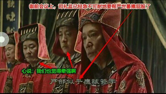 大明王朝1566完整版
