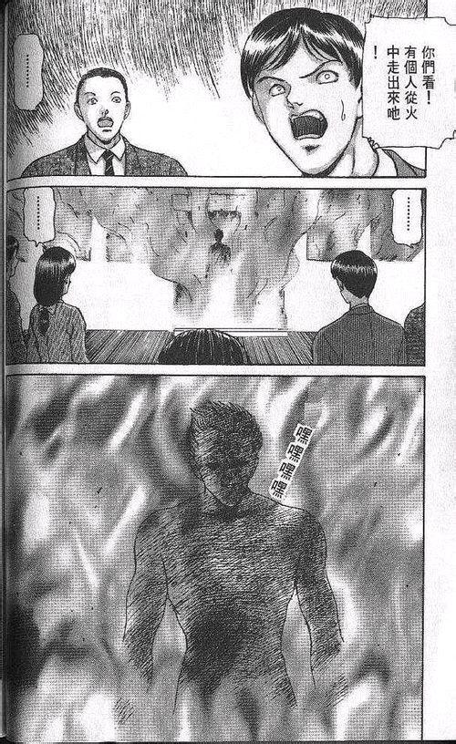 回复:【转】恐怖漫画一一一一一《危险女教师》