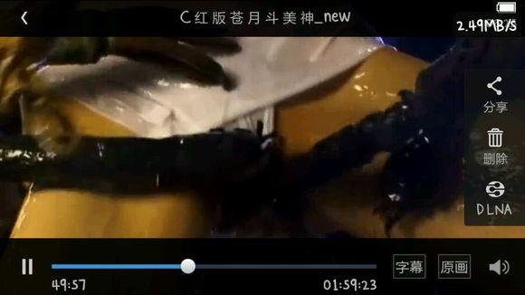 斗美神视频