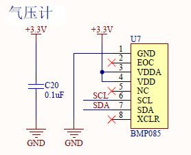 【求教】mwc气压传感器bmp085改ms5611图片