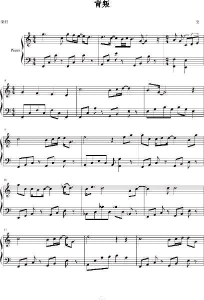 回复:【专业院校钢琴专业,十年任教经验】不为做广告图片