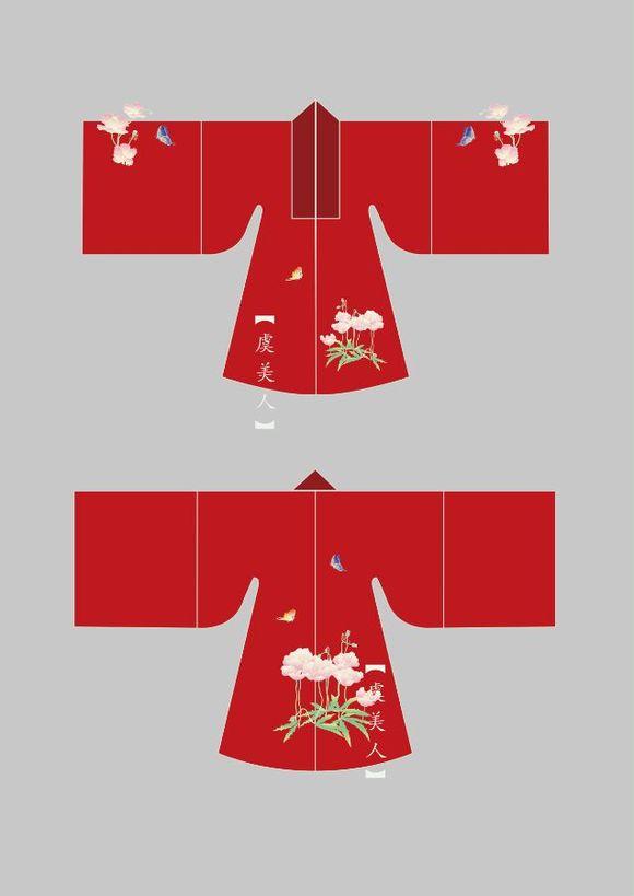 【图片】【与子同袍】知意汉服设计工作室图片