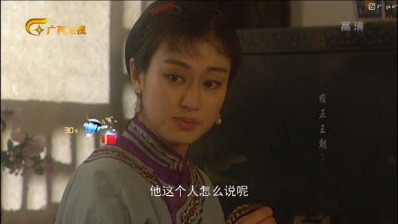 清朝历史雍正皇帝之死