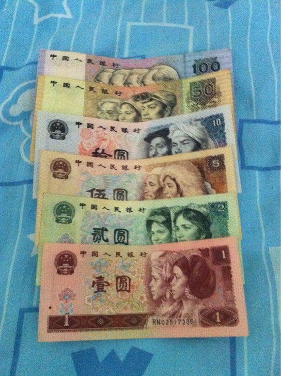 1980年的十块钱.图片