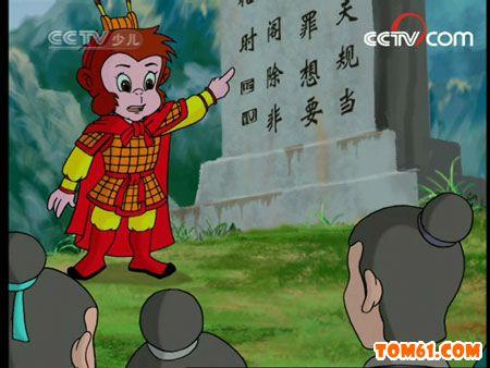 金丝猴神游属相王国