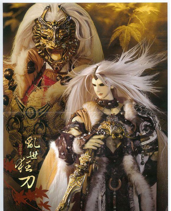 霹雳布袋戏金狮狂刀高清壁纸