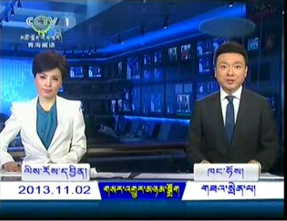全国卫视直播在线观看