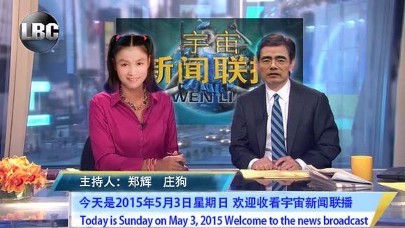 三木木_回复:【三木木】本吧第一新闻栏目《宇宙新闻联播》正式开播