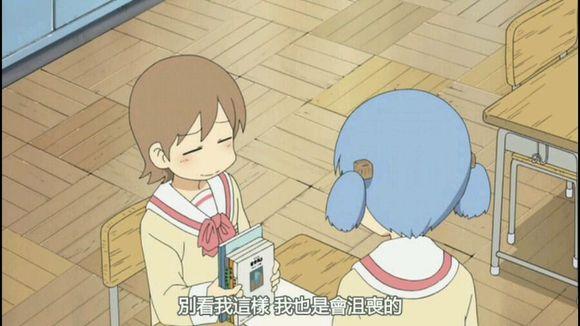 智子想起有一天她去便利店买东西途中发现这个妹子带着一只狗,扔出图片