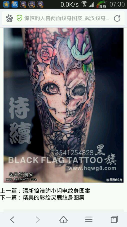 求小腿纹身图案 有黑白无常图片图片