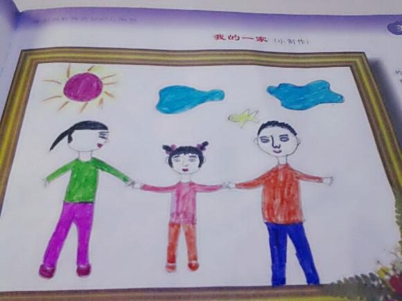 简单儿童全家福图画分享展示图片