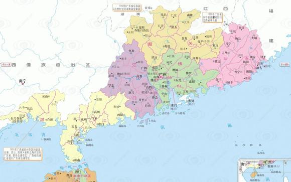 高清图说广东行政区划沿革1949-1999图片