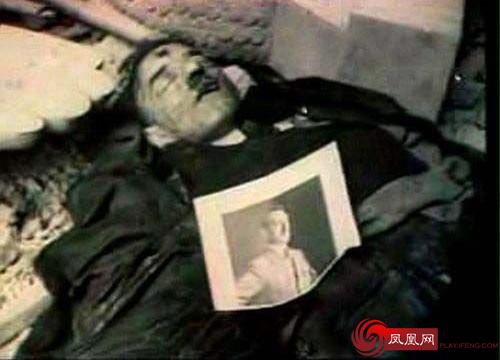 谁杀死的希特勒