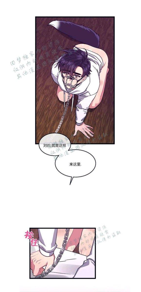 【bl彩漫】超好看的漫画肉多汁香 内容丰富【做我的狗】推荐哦