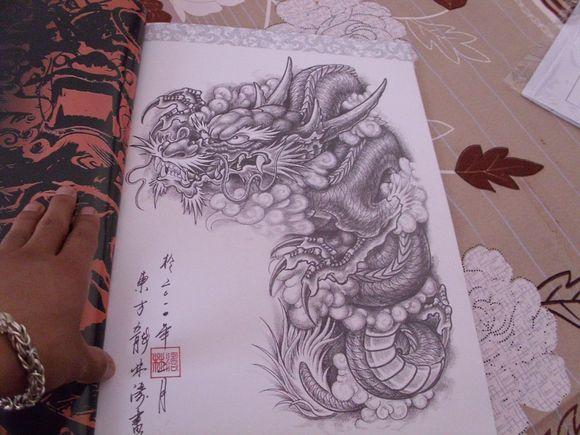青龙盘腿线条纹身手稿分享展示图片