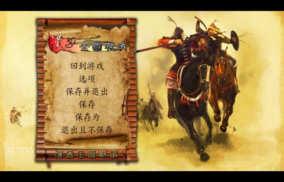 转【《汉匈全面战争》mod战团版预览】_骑马与砍杀吧v战团运动员体能图片