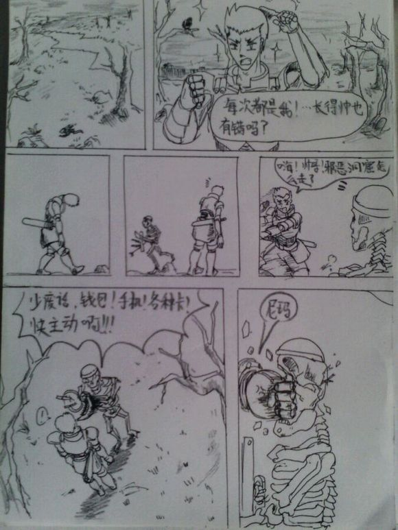 漫画向恶搞暗黑破坏神