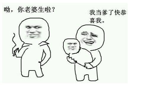 金馆长熊猫版表情大全.严禁只看不回高清图片