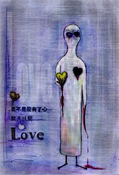 回复:心一跳,爱就开始煎熬.