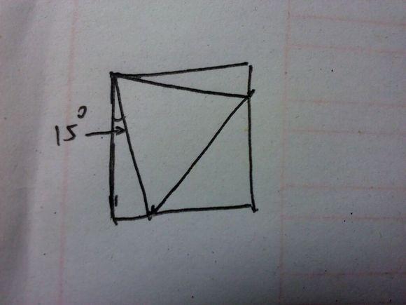 正方形内怎么画一个最大的正三角形?图片